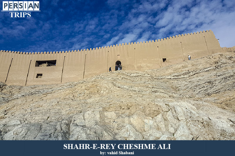 Cheshme Ali in Shahr-e Rey